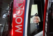 metróvezetőnő
