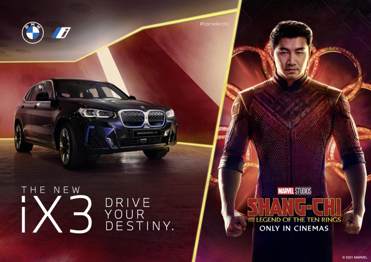 shang chi bmw ix3